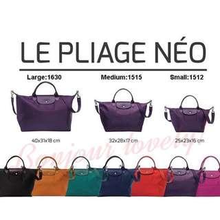 全館95折🇫🇷法國Longchamp Le Pliage Neo 短柄尼龍兩用包 1512 1515