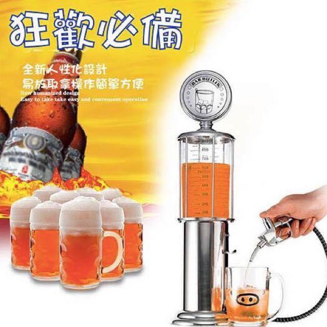 水槍啤酒桶