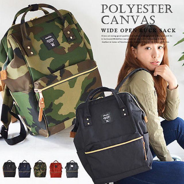 Anello backpack (Ready stock)