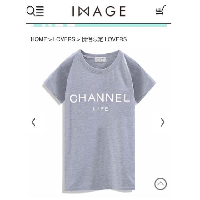 Channel素T