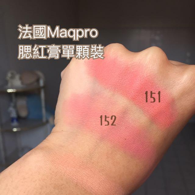 Maqpro部落客分享七月愛用腮紅膏 單顆裝