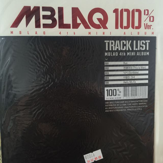 MBLAQ 100% Ver. 4th Mini Album