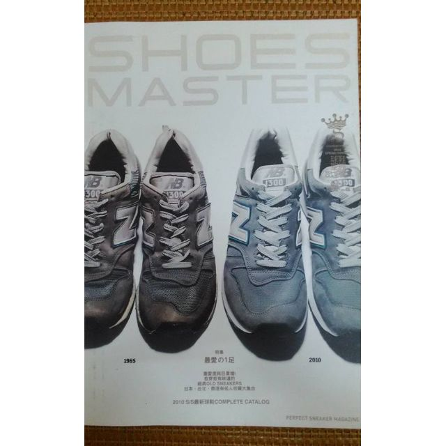 Shoes Master 2010 S/S 雜誌