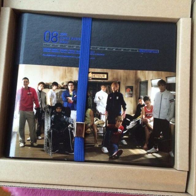 Super Junior 2008 Diary