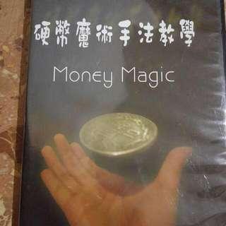 硬幣魔術教學
