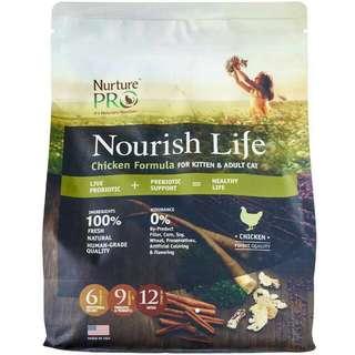 2 bags x Nurture Pro Nourish Life Chicken Formula Dry Cat Food (Eagle Pro) 12.5lb