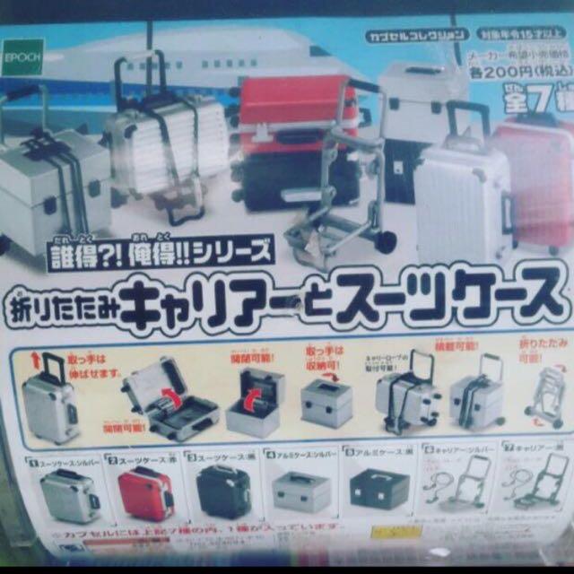 可愛小行李箱