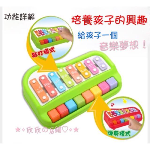 驚喜💕工廠批發價格✨兒童音樂鋼琴嬰兒歡樂敲琴益智玩具👶🏼