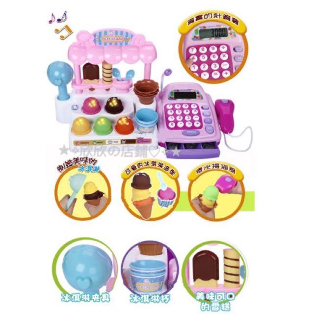 👶🏼孩童玩具 💕工廠批發價格✨聲光冰淇淋販賣機玩具💗