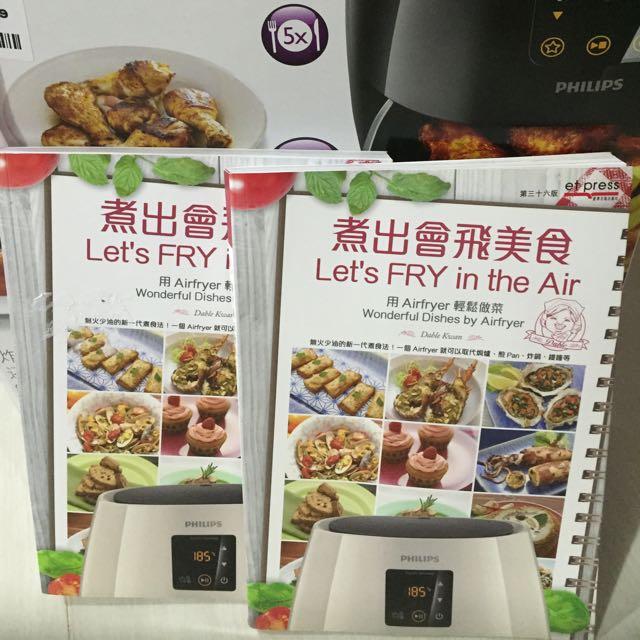 Airfryer recipe book english mandarin books stationery on airfryer recipe book english mandarin books stationery on carousell forumfinder Choice Image
