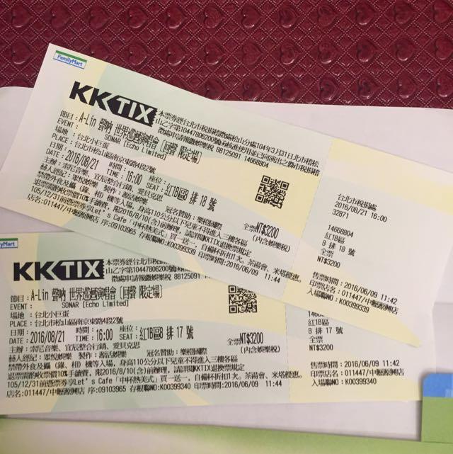 A-Lin 聲吶世界巡迴演唱會 門票