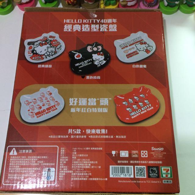 Hello Kitty 造型瓷盤-黑/經典