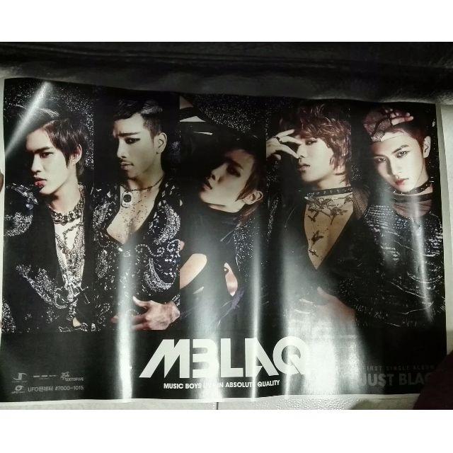 KPOP MBLAQ Poster