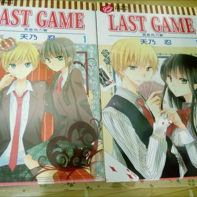 Last Game1+2
