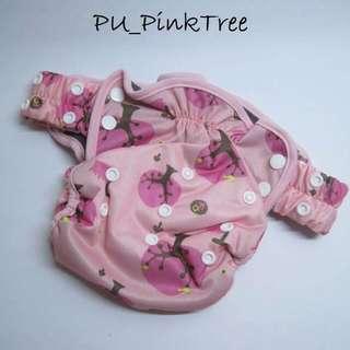 Pull Up Cloth Diaper