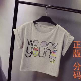 "Instock❤️Korean Simple ""We Are Young"" Design Casual Crop Top For outing / for school / overseas holidays / party / working / homewear"