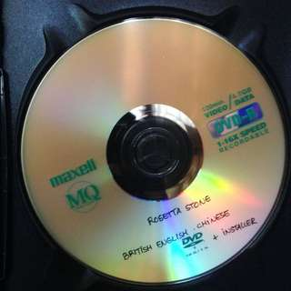 CD Software Mahir Bahasa Asing