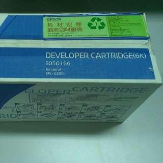 EPSON 原廠盒裝碳粉匣 / EPL-6200 / S050166