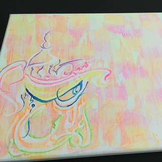 Neon On Canvas Glow In The Dark