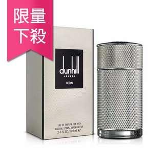 【限量下殺】Dunhill 經典男性淡香精 50ML
