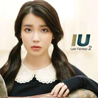 IU Last Fantasy 2 Album