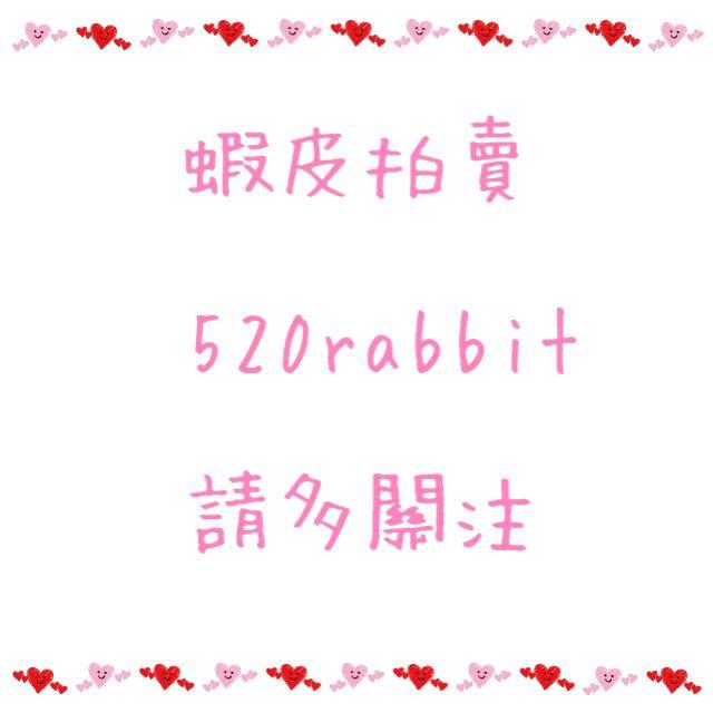 蝦皮拍賣-搜尋:520rabbit