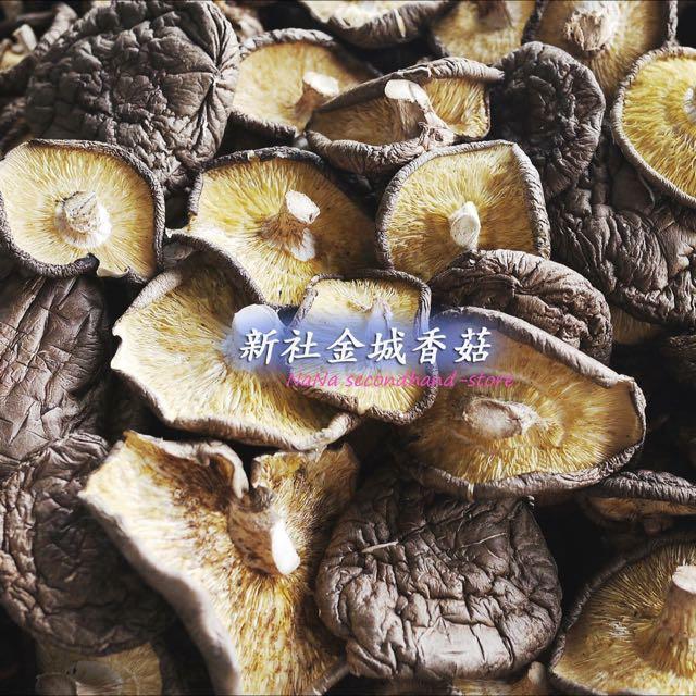 台灣香菇 NG菇 開菇 下菇 香菇絲 (透明袋包裝)新社金城香菇