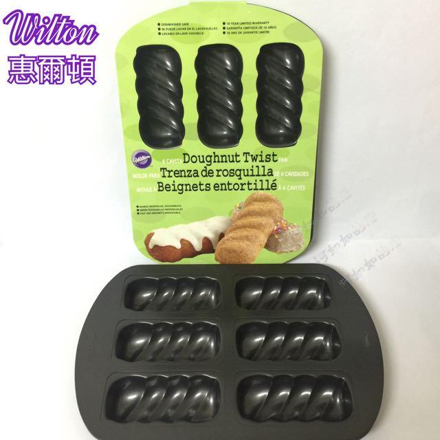 美國 Wilton 惠爾頓 6連長型甜甜圈烤模