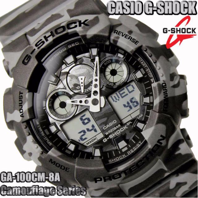 4fd36bbf312d Casio G-Shock Camouflage Series GA-100CM-8A GA-100CM GA-100 GA100 ...
