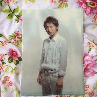 Arashi Ohno Satoshi Clear File