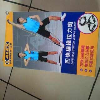 健身,瑜珈,運動,拉力繩