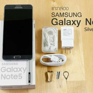 Dual Sim Samsung Note 5