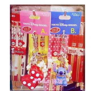 ♥Pinkの寶舖♥日本Disney東京迪士尼樂園《現貨》米妮 史迪奇 爆米花桶 鑰匙圈 特價$450