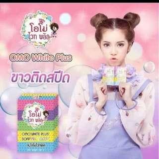 泰國美白彩虹皂(含運)
