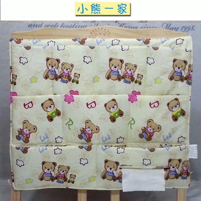 現貨 嬰兒床掛袋 收納袋 綁帶 尿布袋 有紙巾口 60*50 小熊