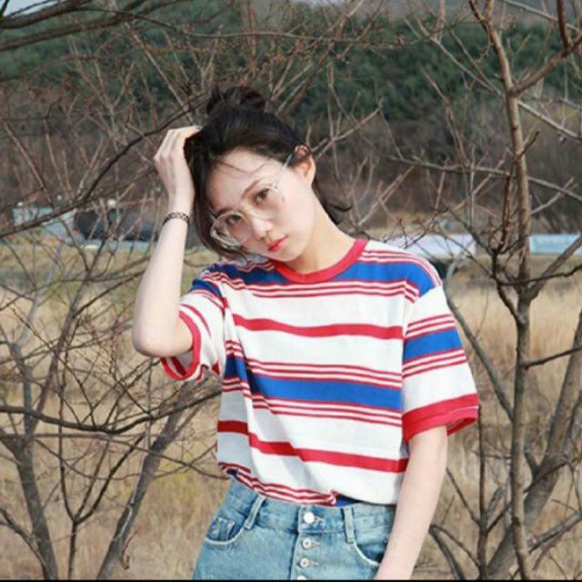 BNWT striped tshirt