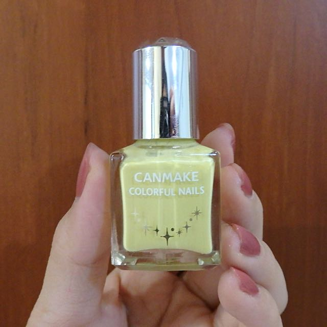 Canmake Nail Polish In Pastel Yellow
