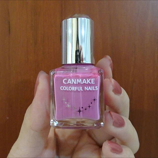 Canmake Nail Polish In Purple