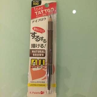 Pensil Alis Dari Jepang