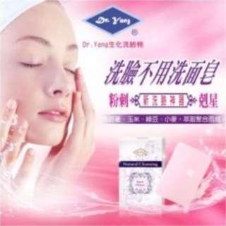 【保證正品現貨】超強大Dr.Yang生化洗臉棉粉刺剋星洗臉不用洗面皂夜市洋博士商行