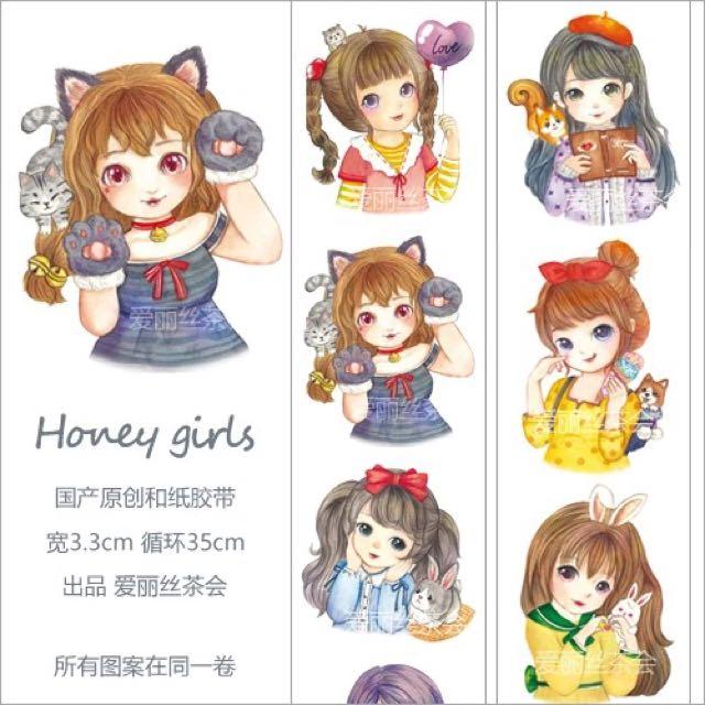 紙膠帶 循環分裝 Honey Girl