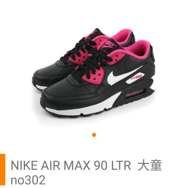 NIKE AIR MAX90 LTR