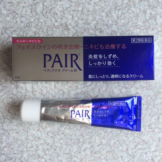 日本帶回 獅王PAIR痘痘藥膏 24g