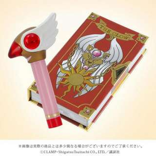 Card Captor Sakura Clow Wand Lip Balm And Clow Book Blusher Makeup Set