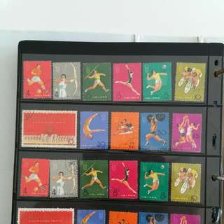 Stamps China 1965 2nd National Games Of The PRC Used Set