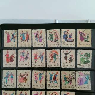 Stamps China 1962-1963 S50,S53,S55 Chinese Folk Dances Used Sets