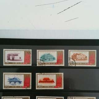 Stamps China 1961 C88 40th Anniversary Of Founding Of Communist Party Of China Used Set