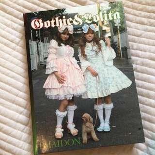 """gothic & Lolita"" Book"
