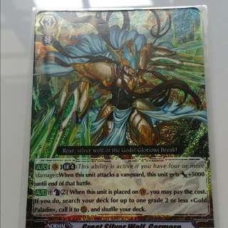 Vanguard  Great Silver Wolf,Garmore