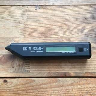 Panasonic Digital Scanner (VEQ1245)